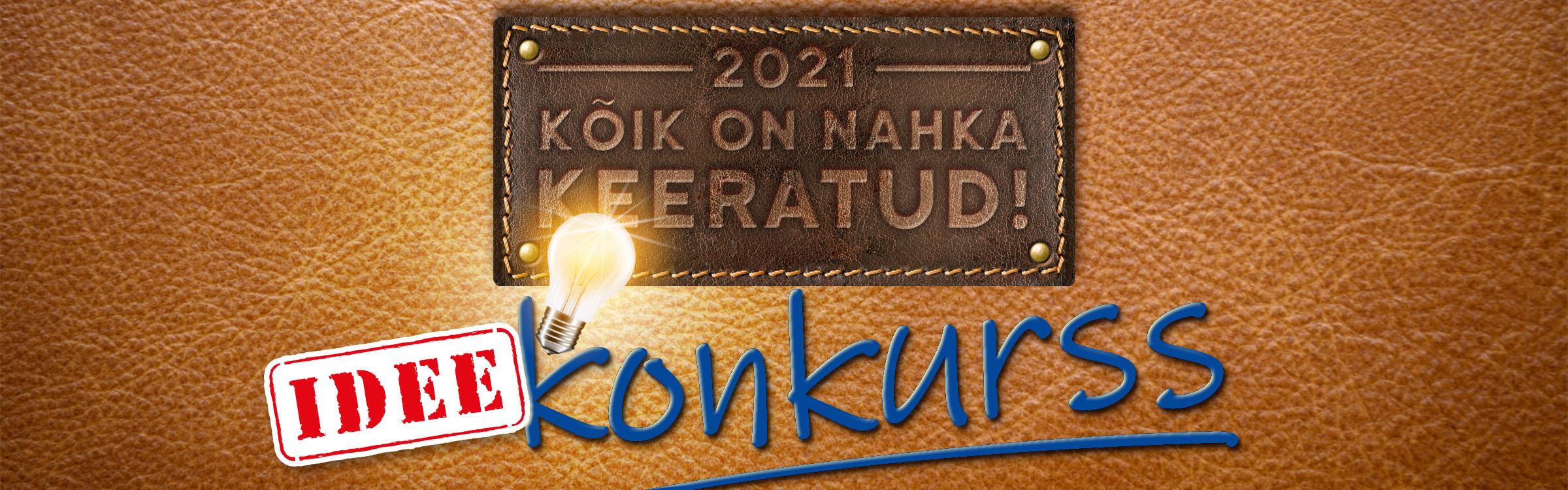 EestiSohva_IdeeKonkrurss_KodukaBanner
